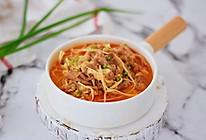 #网红美食我来做#番茄金针菇肥牛的做法