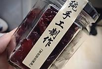 百香果果皮果脯的做法