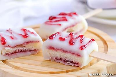 蓝莓山药仿真雪糕 宝宝辅食食谱