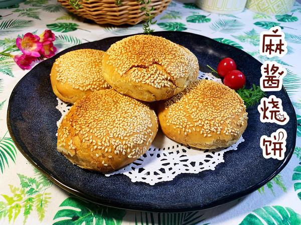 香酥可口的麻酱烧饼的做法