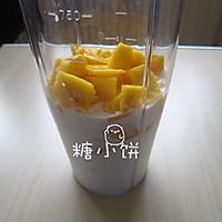 港式甜品【杨枝甘露】的做法图解2