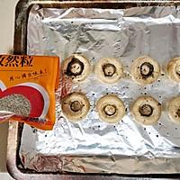 减脂期橄榄油烤口蘑减脂餐#白色情人节限定美味#的做法图解4