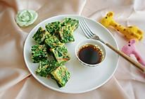 菠菜鸡蛋糕——专治孩子不爱吃菜的做法