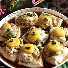 鱼肉鹌鹑蛋酿豆腐#十二道锋味复刻#