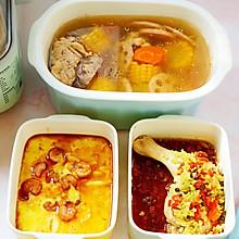 营养晚餐:猪骨莲藕玉米汤+日本豆腐蒸蛋羹+椒香鸡腿