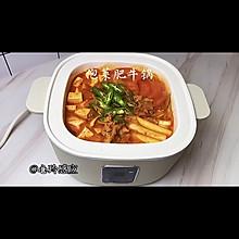 #新春美味菜肴#红红火火泡菜肥牛豆腐锅