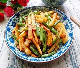 土豆烧刀豆的做法