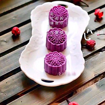 紫薯豆沙糕