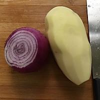 土豆洋葱火腿咖喱饭的做法图解1