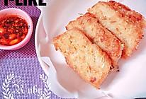 #一人一道拿手菜#新手零失败之快手香煎萝卜糕的做法