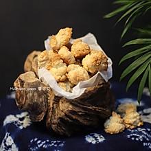 宝宝辅食—椰香蛋白饼干(20+)