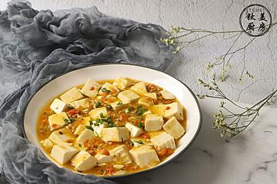 销魂治愈系蟹粉豆腐,每口都像在吮蟹黄!
