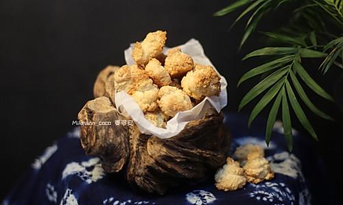 宝宝辅食—椰香蛋白饼干(20+)的做法