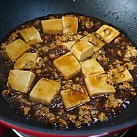 巨下饭的肉末豆腐的做法图解18