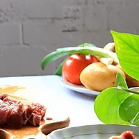 番茄牛腩   宝妈享食记的做法图解2