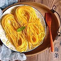 意大利肉酱面(附制作意大利面条步骤)的做法图解1