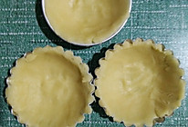 自制曲奇蛋挞皮的做法