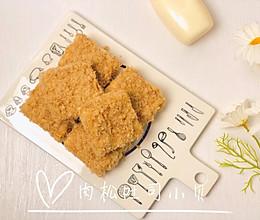 肉松吐司小贝 缤纷下午茶的做法