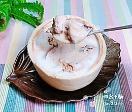 #美食新势力# 鲜椰浆苦咖啡绵绵冰(椰子油奶白顺滑诱人极了)的做法