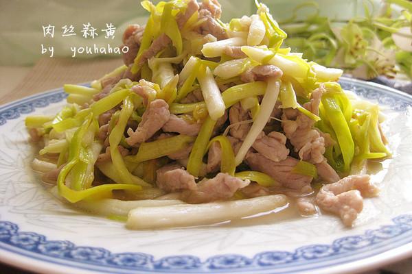 肉丝蒜黄的做法