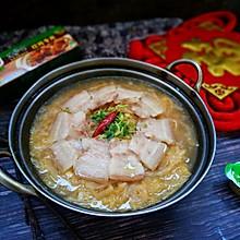 酸菜白肉#新年新招乐过年#