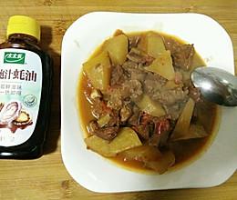 #百变鲜锋料理#下饭饭的土豆炖牛肉的做法