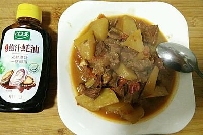 下饭饭的土豆炖牛肉