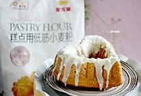 #爱好组-低筋复赛#椰香杏仁蛋糕的做法