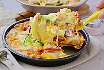 虾仁海鲜披萨的做法