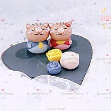 【卡通馒头&卡通包】山猪夫妇的2019情人节