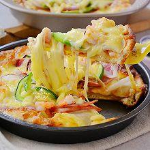 虾仁海鲜披萨