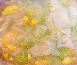 面片汤的做法