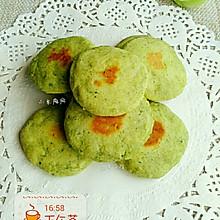 平底锅版【黄油菠菜饼干】一岁后宝宝零食