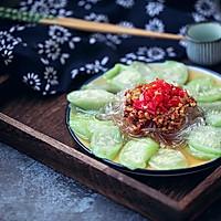 #秋天怎么吃#蒜蓉粉丝蒸丝瓜的做法图解10