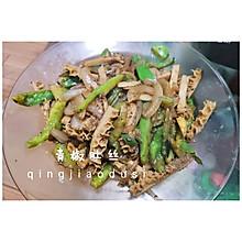 青椒肚丝 一个内蒙人桌上的下酒菜
