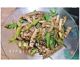 青椒肚丝 一个内蒙人桌上的下酒菜的做法
