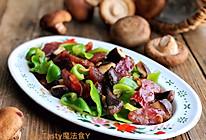 香菇青椒炒腊肠#无腊味,不新年#的做法