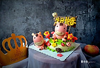 小马蛋糕造型馒头的做法