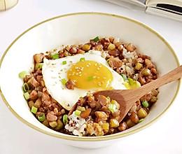日式碎鸡饭 |这样做口感清爽,低脂减卡的做法