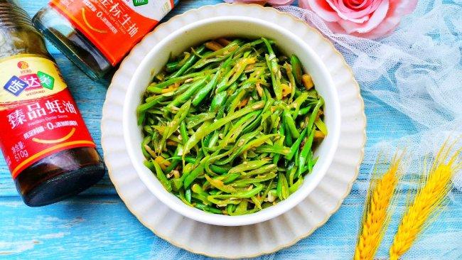 #名厨汁味,圆中秋美味#炒四季豆的做法