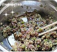 芹菜白菜猪肉馅儿饺子的做法图解4