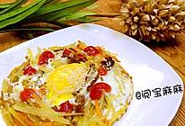 土豆肉丝煎蛋的做法