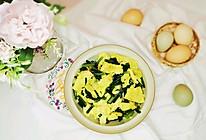 #美食视频挑战赛# 韭菜苔炒鸡蛋的做法