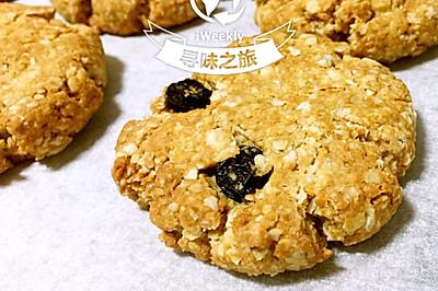 椰蓉燕麦片大曲奇(无黄油)