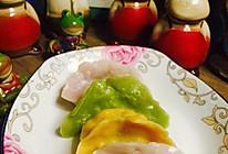 炫彩饺子的做法
