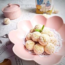 颜值高还好吃,烘焙新手也能一次做成功的蛋白椰丝球#蛋趣体验#