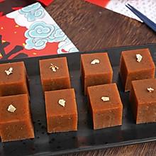 红红火火❗️年年高❗️红糖红枣糕❗️❗️