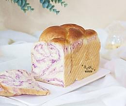 中种大理石紫薯吐司的做法
