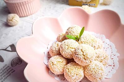 颜值高还好吃,烘焙新手也能一次做成功的蛋白椰丝球