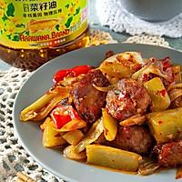 #金龙鱼营养强化维生素A纯香 新派菜籽油#干锅排骨的做法图解10